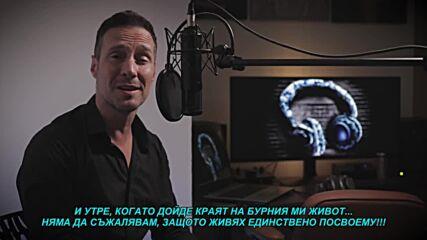 Nenad Blizanac - Po svom (hq) (bg sub)