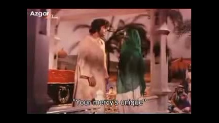 Leila and Majnun