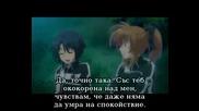 Asura Cryin Епизод 4 bg sub