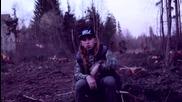 Esko - Falshivo Idilie ( Official Video)