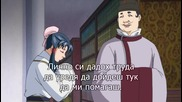 [ryuko] Тhe Story of Saiunkoku- 14 bg sub