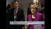 Г-7: Действията на украинските сили са сдържани