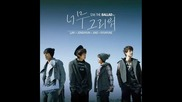 Бг Превод - Sm The Ballad - Dont Lie (feat. Henry of Super Junior - M)