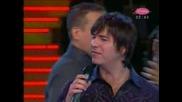 Amadeus Band 2008 - - Cija Si, Nisi