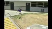 скейтборд пребивания