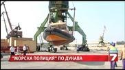 Контролират Дунав с два нови катера