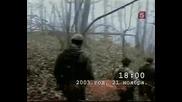 Спецназ Гру - Вълкодав - 2 част