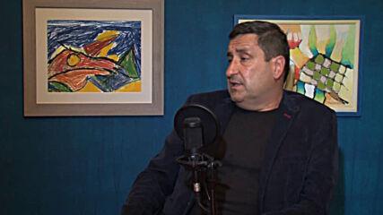 Тончо Токмакчиев в Дискурси с Ивайло Цветков