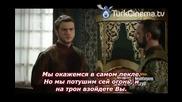 Великолепният век - еп.120 анонс (rus subs)