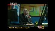 Господари на Ефира - 15.04.11 (цялото предаване)