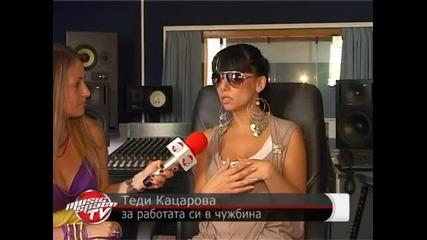 Теди Кацарова - Успях извън България