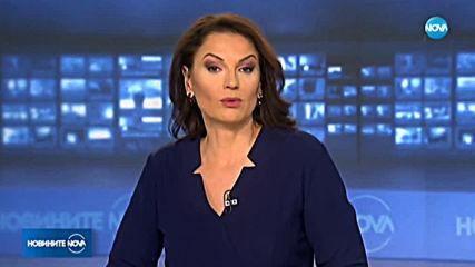 Съпругата на арестувания кмет на Несебър е разследвана за хулиганство