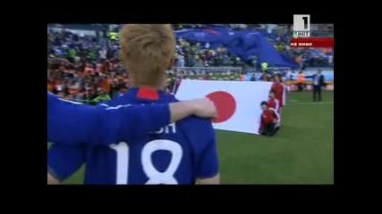 Япония - Камерун 14.06.2010 първо полувреме част 1