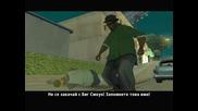Gta : San Andreas Епизод 7 - Престрелка на влака заради дрогата в Сан Феиро