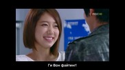 Heartstrings ep - 13 ( Part 3 ) bg subs