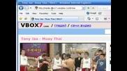 Vbox7 Downloader