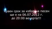 Песен на седмицата - Top10 Music Hits - Юли 2012