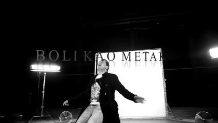 Aco Pejovic - Boli kao metak - (Promo Teaser 2014)