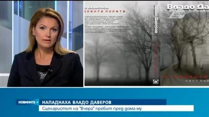 Новините на Нова (13.11.2014 - централна)