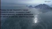 Тишина .. стихове Пепа Николова