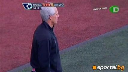 Arsenal - Wolverhampton 1 : 0 [ 03.04.2010 ]