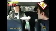 Топ 7 Странни Български Обичаи Господари На Ефира 17.02.2009