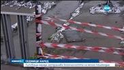 Липсваща ограда застрашава пешеходци