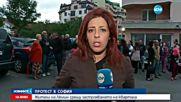"""И жители на """"Люлин"""" на протест срещу застрояването на квартала"""