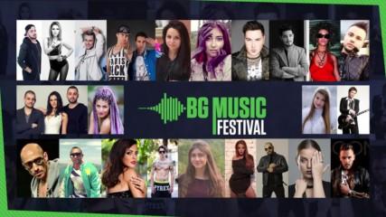 BG MUSIC FESTIVAL - 9 и 10 юни 2017 - град Сандански. Над 30 БГ артисти
