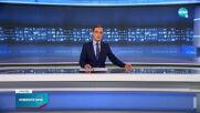 Спортни новини (06.05.2021 - обедна емисия)