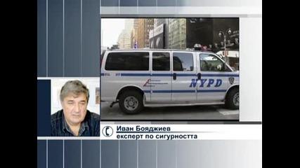 Иван Бояджиев: Никоя държава не е защитена от набезите на тероризма, още повече САЩ