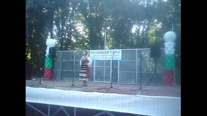 Изпълнява Хриси Фотева 21.06.2014 Гр.карнобат