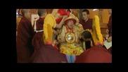 * Тибет *