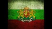 Защо съм български националист