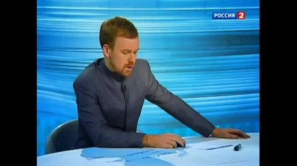 Интервю по руски