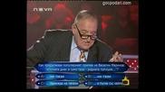 Димитър Пенев - Въпрос за 500 лева. Стани Богат