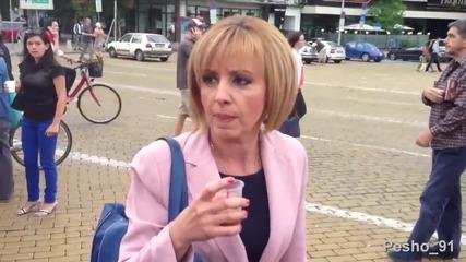 Мая Манолова - Хищна хиена