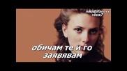 Ти си любов - Йоргос Ясемис (превод)