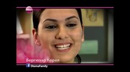 Фамилията решава - Диема Фемили (любима актриса)