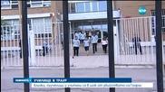 В училището на убития Георги са шокирани от случилото се - централна емисия
