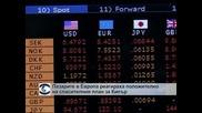Европейските пазари реагираха положително на спасителния план за Кипър