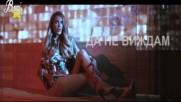 Бони - Заведи ме там, 2017 / Официално видео /