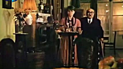 Опасен Чар 1984 по Свобода Бъчварова Bg Subtitles