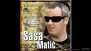 Sasa Matic - Emina - (Audio 2010)