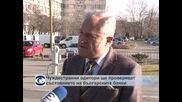 Чуждестранни одитори ще проверяват състоянието на българските банки
