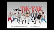 Ork.tik tak-spomen ot lubov 2015