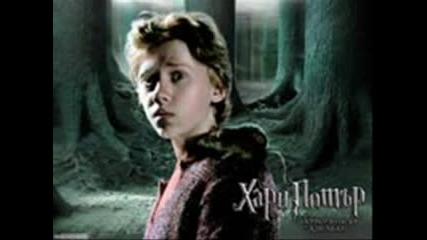 Harry Potter Idol
