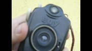 Boy -box camera
