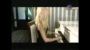 Вероника - Втори Дубъл