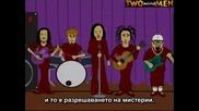 South Park С03 Е10 + Субтитри